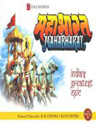 buy Mahabharat by BR Chopra's dvds vcds