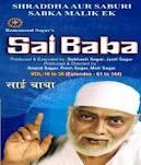 SAI BABA TV SERIAL DVD
